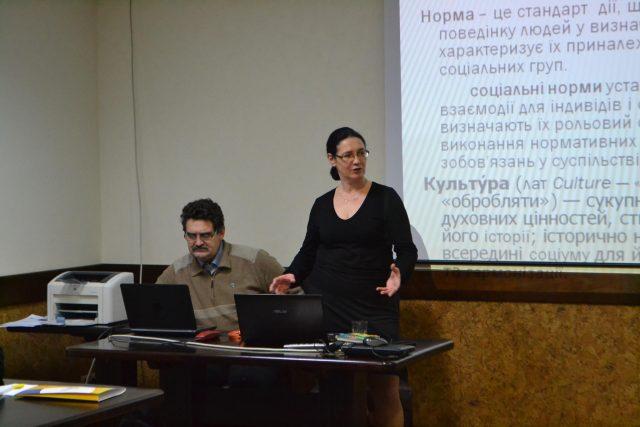 Лекція Галини Усатенко