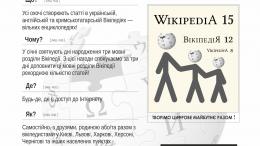 Афіша_вікі