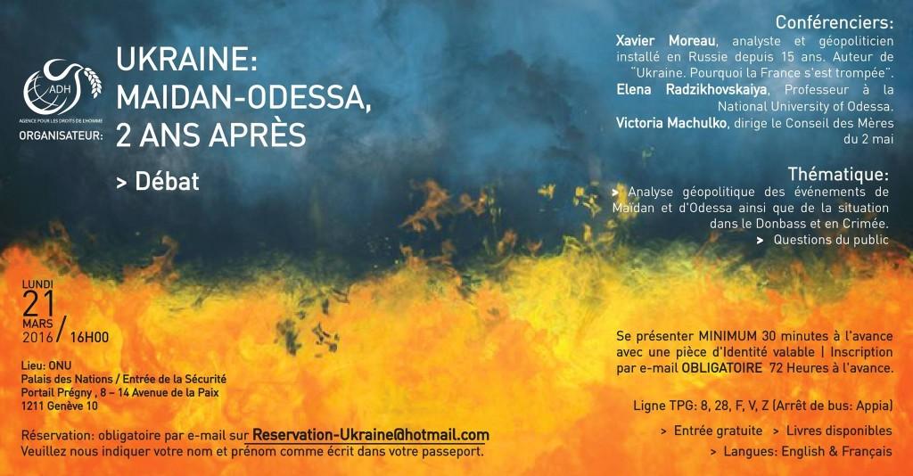 conference-odessa-1024x534
