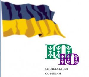 юю1-300x262