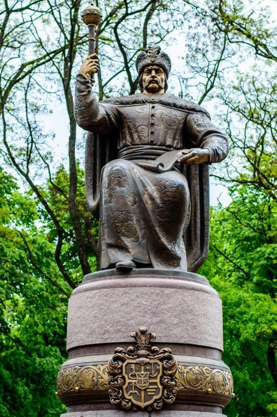 Пам'ятник Гетьману Івану Мазепі в Полтаві