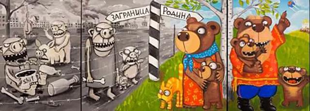 Рисунок Васи Ложкина. Россия