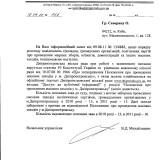 Дніпропетровськ - мирні зібрання - 1