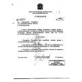 Дніпропетровськ - мирні зібрання - 2