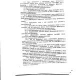 Дніпропетровськ - мирні зібрання - 6