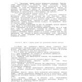 Херсон - мирні зібрання-6