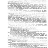 ВАСУ-вибори-2