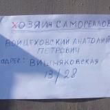 f111017ДесенкаСтоянка 068