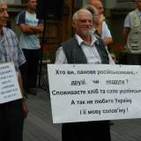 Мітинг під ЛОДА 010