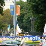 Мітинг під ЛОДА 106