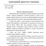 Lukyanova_0001