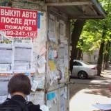 Відео Донецьк2[22-43-58]