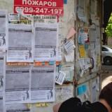 Відео Донецьк2[22-44-07]