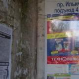 Відео Донецьк7[22-44-52]