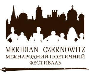 Логотип фестивалю