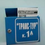 IMG_20120826_152849