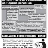 afishkaA-4_ru-page-001