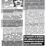 kolesnichenko+-page-001