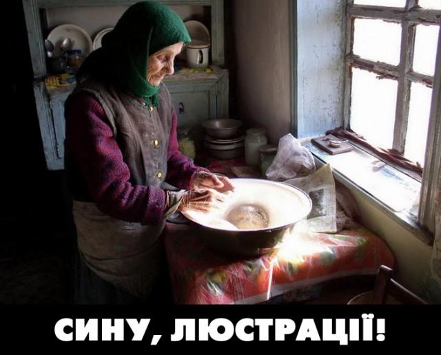 sovietcar-12_l2