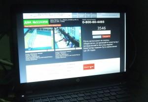 картинка з екрана ноута системи відеоспостереження