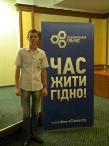 Назар Олексевич