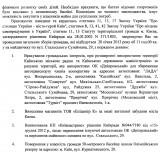 Стальського до Гереги 130120_2