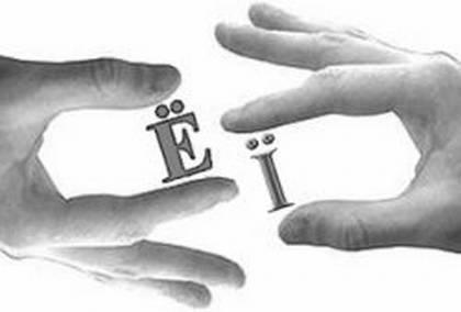 ідентичність мова мовоязичіє