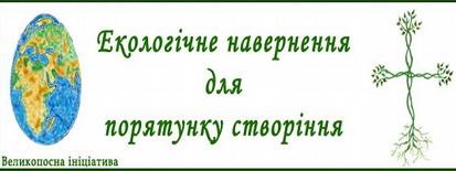 iniz2013