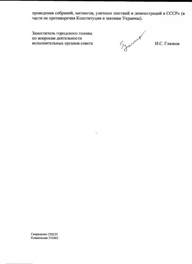 Сімферополь-39-2012-2