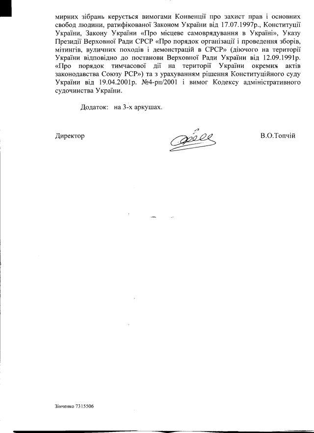 Харків-39-2012-2