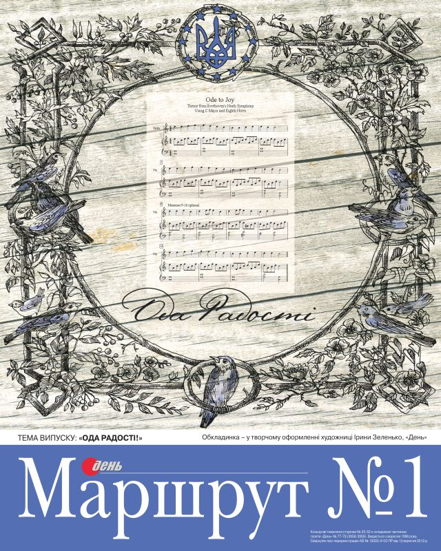 M3_2013_cover_6