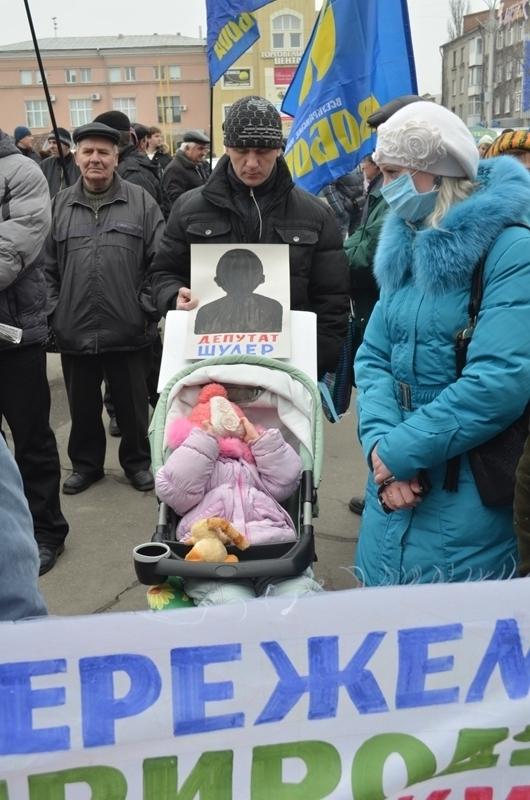 Крем РР 13.03  дитина