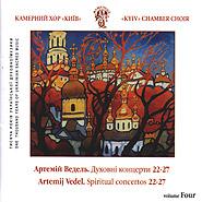 B28 3Vedel CD