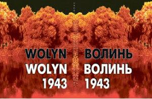 Volyn-2013