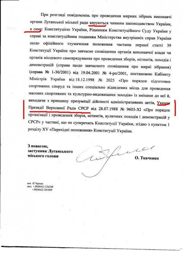 Луганськ-39-2012-2