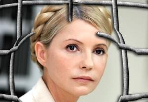 Ю.Тимошенко-_24_8