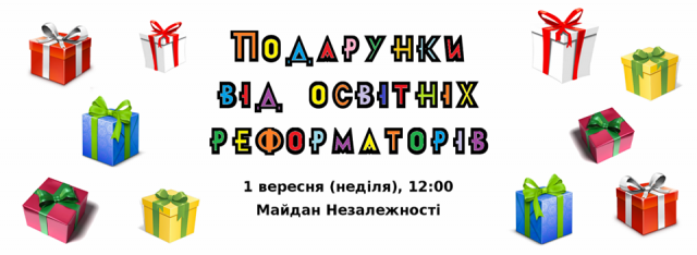 1150413_548448131889277_941193691_n