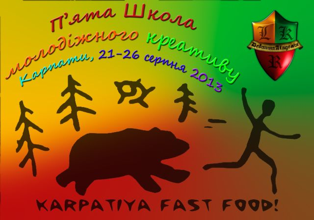 5_logo_DA_School_kreatyv_2013