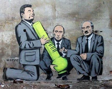 eb5f028-u-krimu-v-grafiti-vismijali-janukovicha,-putina-i-lukashenka