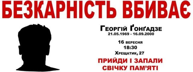 1234332_10151886827296064_1453601643_n