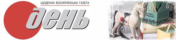 header_logo4-light