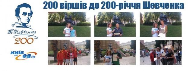 CoverPhoto_ copy2