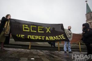 c5855ea-ru.foto-novayagazeta
