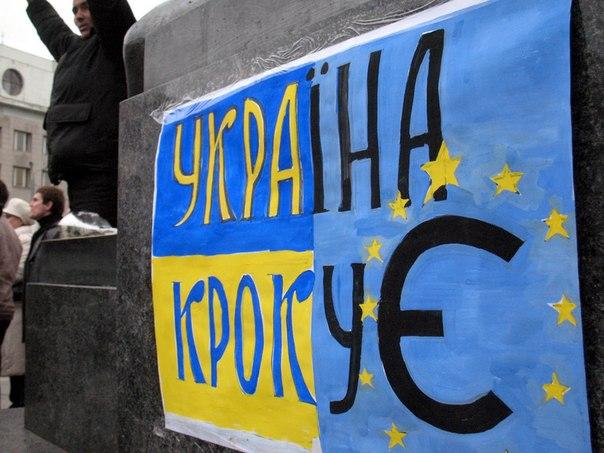 Фото з натяком з мітингу 24 листопада в Харкові