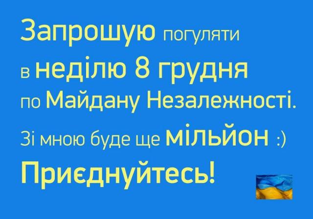 1473032_10201297545866787_979022025_n