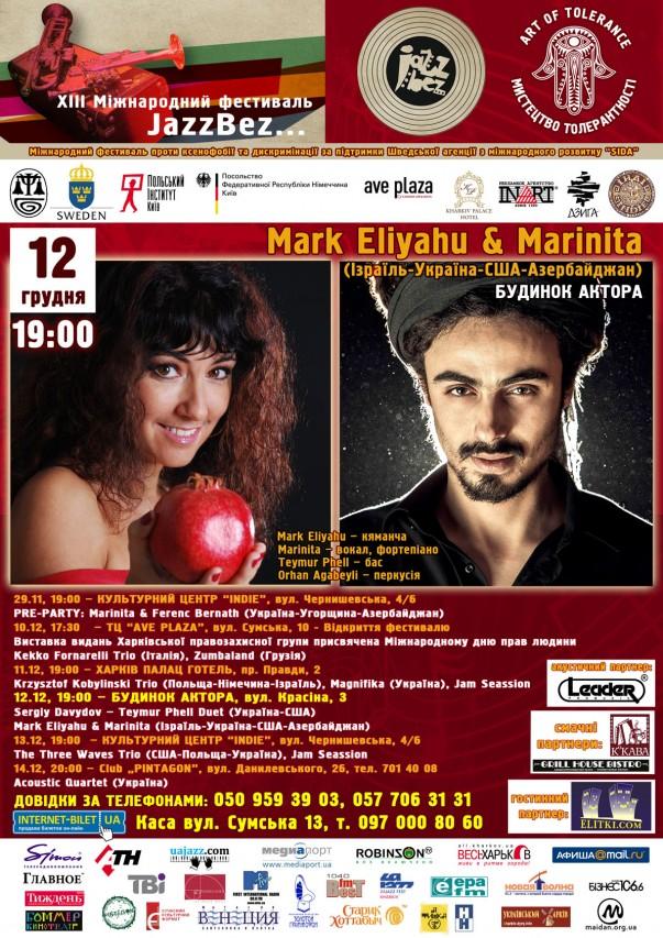 Poster-JazzBez2013-12_12-1