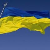sobornost-ukrainy-svyatynya