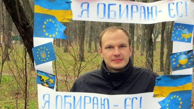 Саша на мітингу 24 листопада 2013 року в Харкові