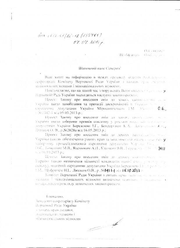 19-ВР-законопроекти