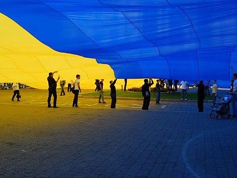 Україна!